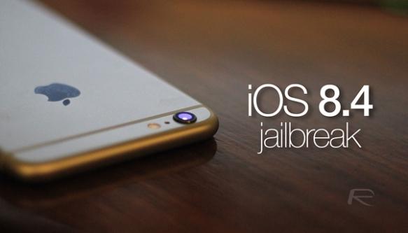 Jailbreak iOS 8.4 İndir – Jalibreak Yapmak